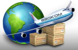 Международные авиаперевозки грузов на любой континент