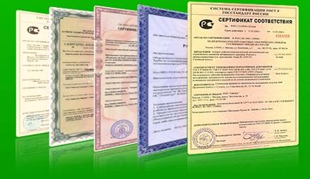 Виды сертификации продукции российского и импортного производства