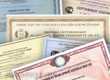 Как определяется стоимость сертификации продукции?