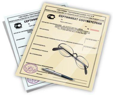 Зачем необходим технологический регламент при проведении сертификации