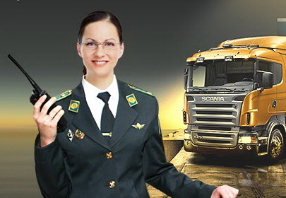 Организация таможенного оформления экспортных поставок
